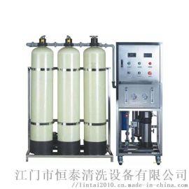 **工业用纯水机设备(现货供应现场提货)