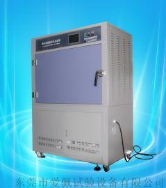 通用紫外光老化试验箱|uv紫外线胶水测试箱