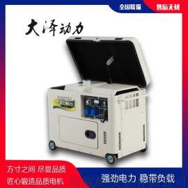 全自动8KW柴油发电机启动方式