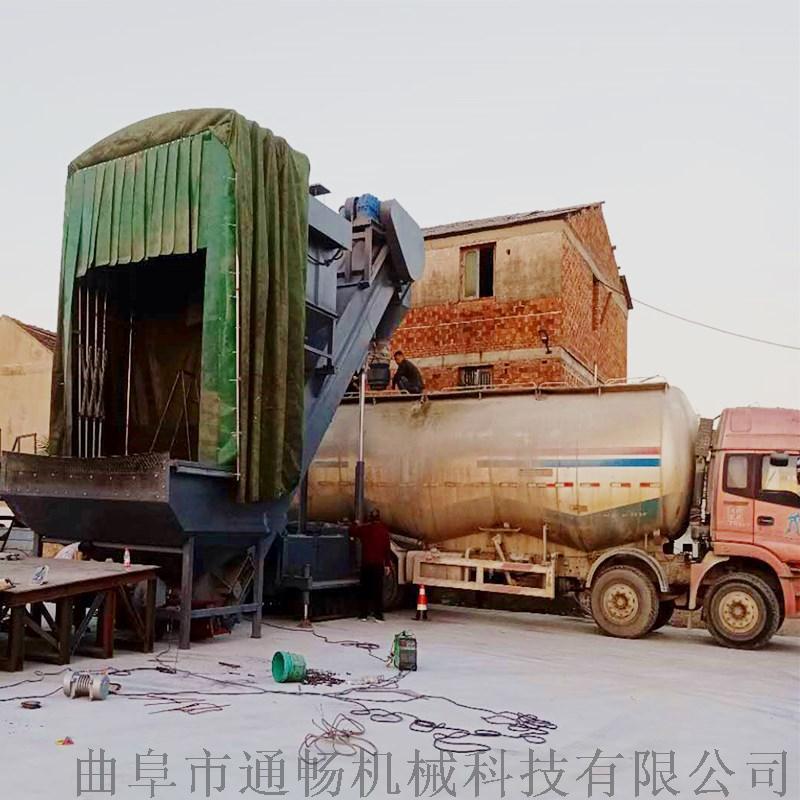 集装箱卸灰机 火车站干灰石粉中转设备 翻箱卸料机