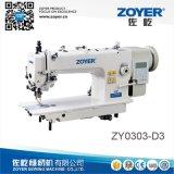 ZY0303-D3三自动电脑同步车 直驱厚料同步车