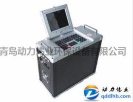 智能化自动烟气分析测试仪DL-6026