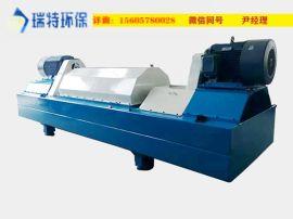 垃圾渗滤液污泥脱水处理设备    卧螺离心机