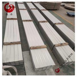 316L不锈钢扁钢 规格齐全 大量现货