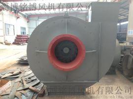 9-28-8D高压离心风机,304不锈钢耐高温风机