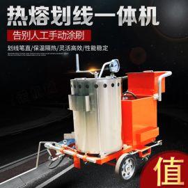 公路热熔划线一体机 多功能手推式热熔划线机厂家