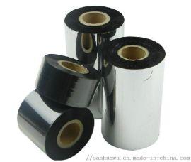 理光碳带b115c批发市场