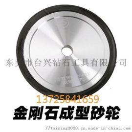 高精度超耐磨钻石砂轮 订做成型电镀砂轮 开槽砂轮