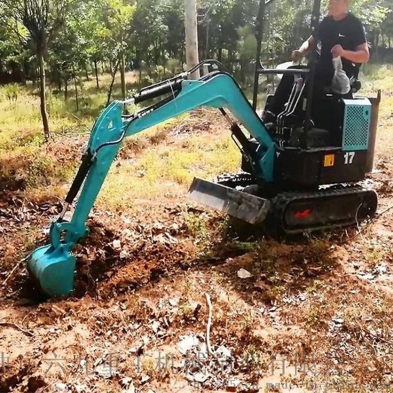 开沟机路面 路面工程挖掘机 六九重工装运机