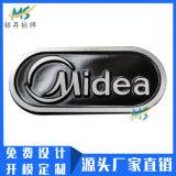 厂家定制电器金属标牌家电铝标牌高光标牌