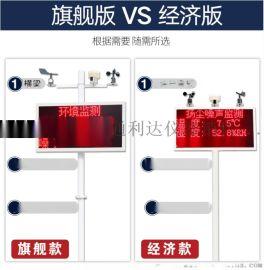 渭南哪里有卖扬尘检测仪138,91913067