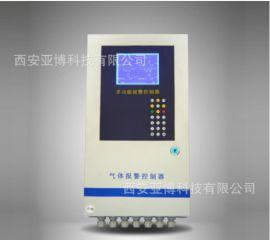 西安 壁挂式天然气检测报警器