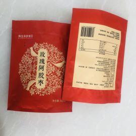 阿胶枣自立拉链袋枸杞包装袋牛皮纸通用包装袋定制