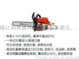 斯蒂爾MS251油鋸 MS180油鋸 進口油鋸