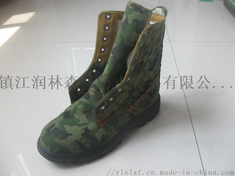 林晟防穿刺鞋 森林防火靴 防护鞋 阻燃扑火服