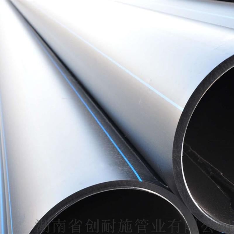 湖南长沙PE给水管塑料给水管全新料给水管的几种方法