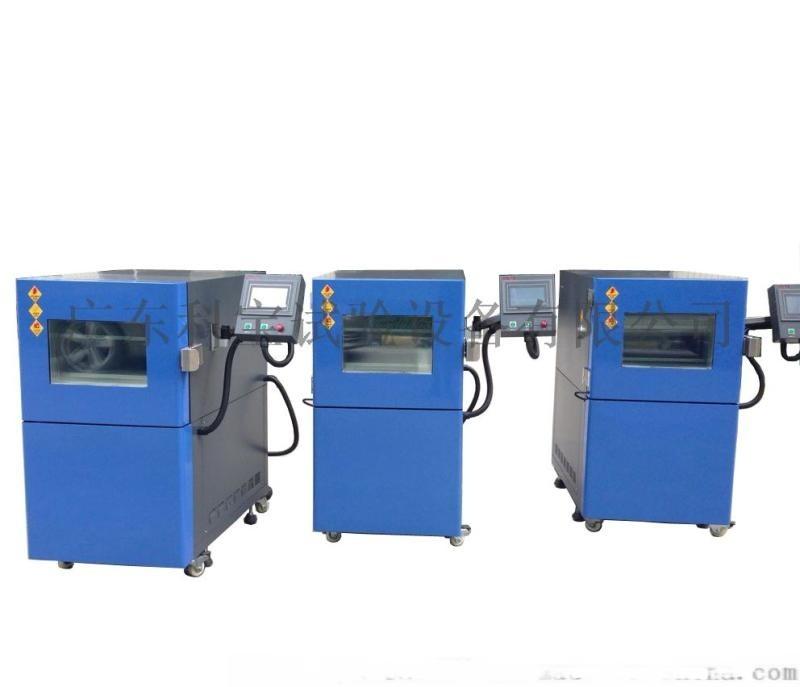 高低溫箱 溫度波動試驗 可程式溫度波動箱