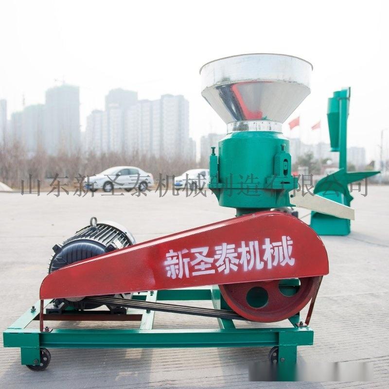 甘肃玉米杆颗粒机 全自动饲料颗粒机生产厂家