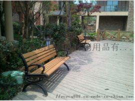 公园椅,宜春公园椅,吉安公园椅,休闲桌椅