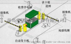 青岛 智能停车场管理系统 澳诺