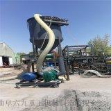 水泥廠用吸灰機 管道抽灰機報價 六九重工白石灰粉上