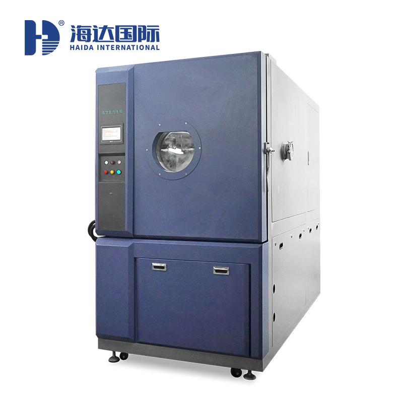 生產廠家 可非標定製高空低氣壓試驗箱HD-E714