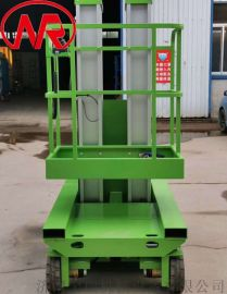 多柱铝合金升降机 电动铝合金平台 液压铝合金升降机