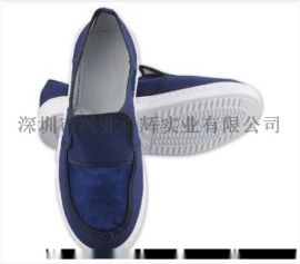 防静电鞋子帆布鞋 工作鞋夏季劳保鞋安全鞋