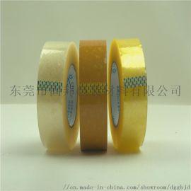 厂家直销透明封箱胶带,工厂物流打包封箱胶带