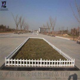 **草坪柵欄@河北小區塑鋼草坪護欄@綠地圍欄供應