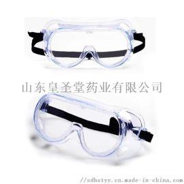 医用护目镜生产厂家 医用隔离眼罩