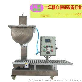 工厂直销 高效自动称重灌装机械 涂料液体灌装机