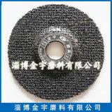 網狀鈸型砂輪125x2.5x22mm