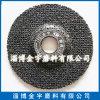 网状钹型砂轮125x2.5x22mm