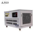 10kw静音汽油发电机组厂家