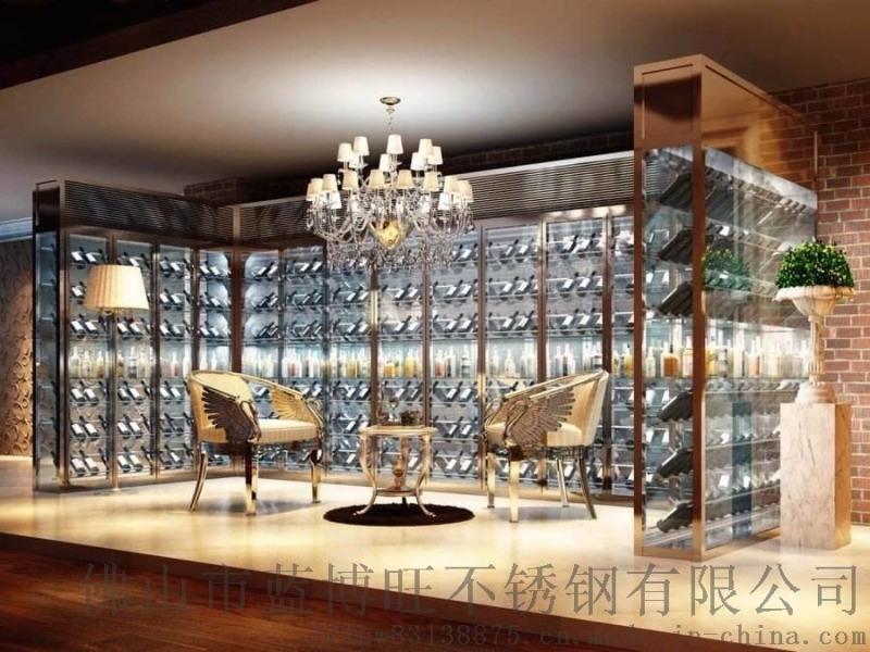 佛山蓝博旺供应不锈钢恒温酒柜 彩色不锈钢酒柜酒架