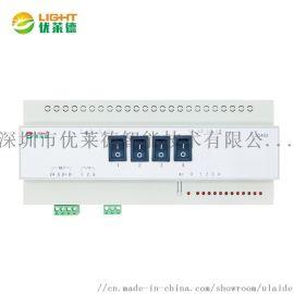 优莱德厂家直销4路调光模块 大功率可控硅调光控制器