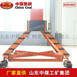 CDH-C20插接式滑动挡车器生产厂家