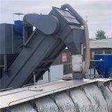 集装箱卸灰机搅拌站水泥粉装卸设备履带遥控装灰机