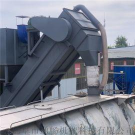 集装箱卸灰机 搅拌站水泥粉装卸设备 履带遥控装灰机