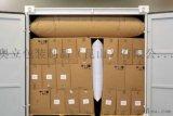 集装箱填充气袋500*1000mm
