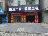 东莞市店铺装修公司