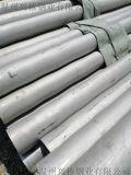 316L不鏽鋼管無縫管89*4 不鏽鋼精軋管