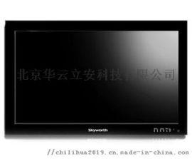 创维55寸液晶监视器M55LA-F