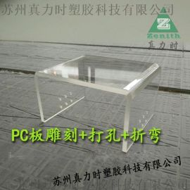 PC板加工来图来样定制加工 进口原料板材PC耐力板