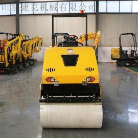 厂家  小型压路机 1吨振动压路机 座驾式压实机