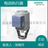 西門子閥門驅動器SKC32.61