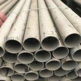 工业配套不锈钢流体工业管,高温304工业焊管
