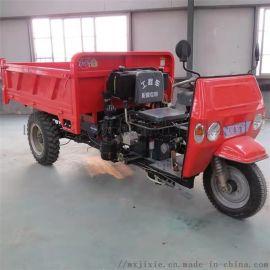 大  工程拉沙自卸三轮车