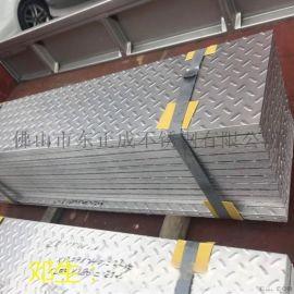 珠海304不锈钢防滑板加工,耐腐蚀不锈钢防滑板现货